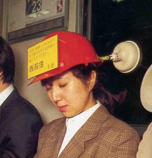 Invenții japoneze 1