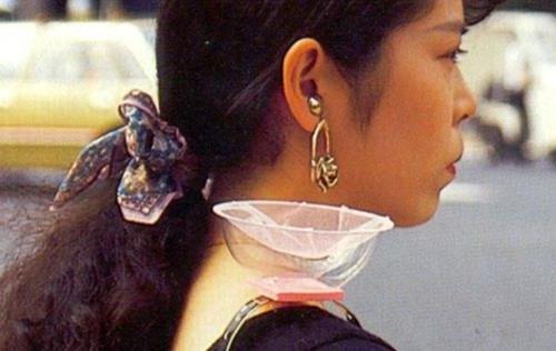 Invenții japoneze 8