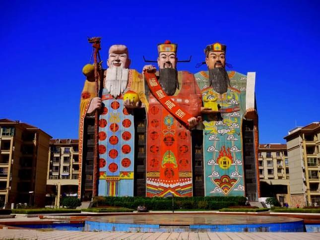 Hotel Fu Lu Shou