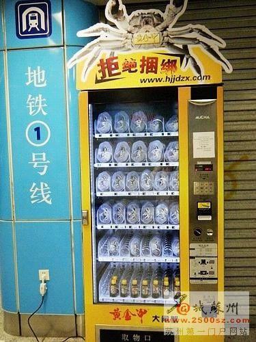 Automat crabi