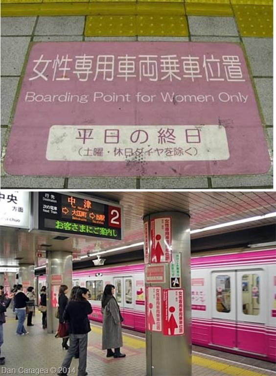 Vagoane pentru femei