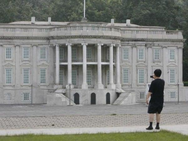 Imitație Casa Albă
