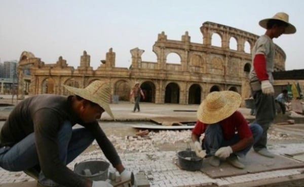 Imitație Colosseum